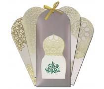Aidilfitri Blessing Envelope