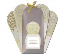 Aidilfitri Blessing Envelope - Personalized