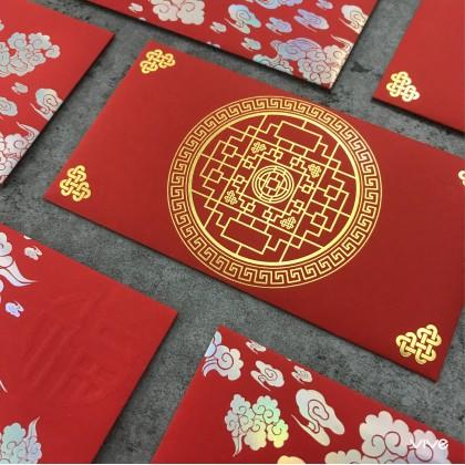 Regal Abundance Red Packets