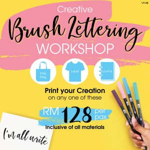 Workshop - Creative Brush Lettering