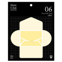 Tiny Gift Card Yellow 06