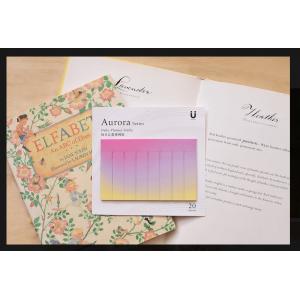 Daily-Planner Sticky Purple-Yellow Gradient Aurora