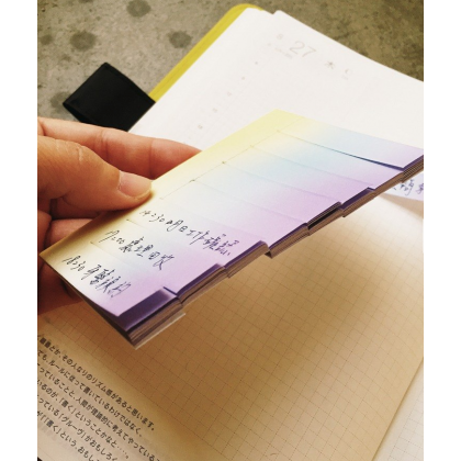 Daily-Planner Sticky Purple-Yellow Gradient Aurora