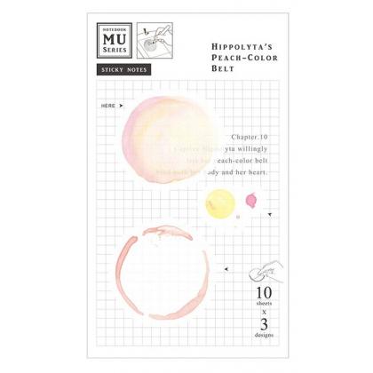 Watercolor Translucent Sticky Note 10 Hippolyta's Peach-Color Belt