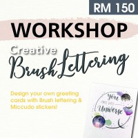 July 2019 Workshop - Creative Gift Card Envelope Brush Lettering