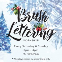 December 2019 Workshop - Creative Brush Lettering